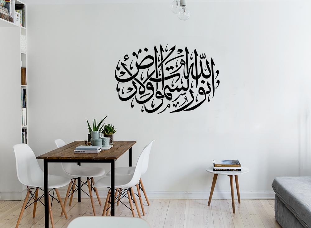 D-WD-0161- Allah o Noor u Samawate – 3.1 – black